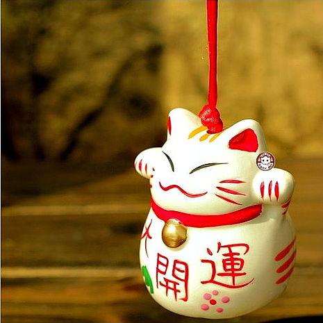 【易奇寶】 招財貓陶瓷風鈴 大開運款