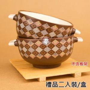 【易奇寶】進口餐具 義式創意童趣陶瓷米飯碗二入裝 菱形咖