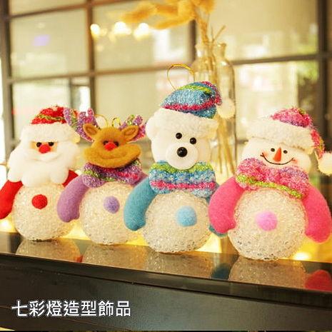 七彩燈飾品 可愛聖誕玩偶七彩燈造型飾品 隨機二入組 【易奇寶】