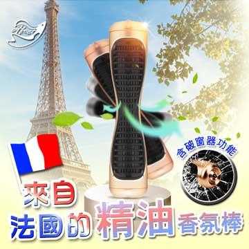 【Effect】來自法國汽車精油香氛棒-1入玫瑰金(淑女)