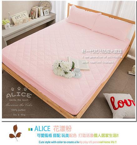 [ALICE]彩漾獨立筒床墊專用雙人加大保潔墊 花漾粉