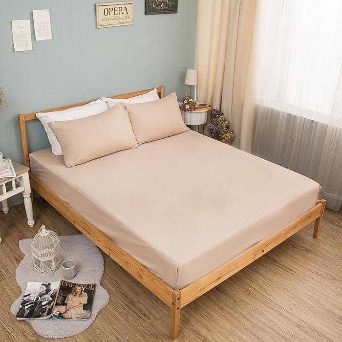 【ALICE】極簡風格雙人薄床包枕套三件組 卡其風