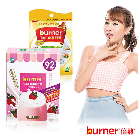 【船井】burner倍熱 輕孅草莓奶昔嘗鮮組-戶外.婦幼.食品保健-myfone購物