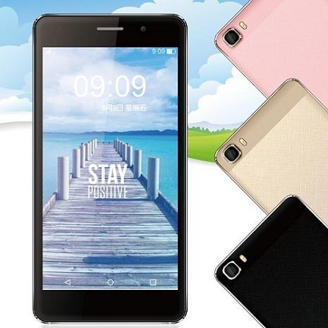 【孝親智慧型手機】Benten A99+ 5.5吋四核雙卡智慧手機