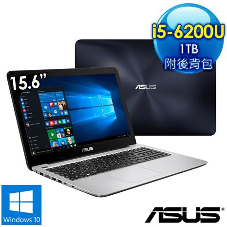 【瘋狂下殺】ASUS X556UQ-0091B6200U 15.6 吋筆電(i5-6200U/4G/2G獨/1TB/Win10/藍)