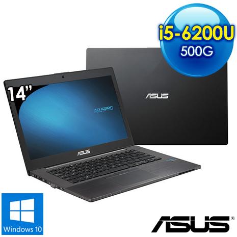 ASUS B8430UA-0031A6200U 14吋 筆電(i5-6200U/8G/500G/W10ProDG)
