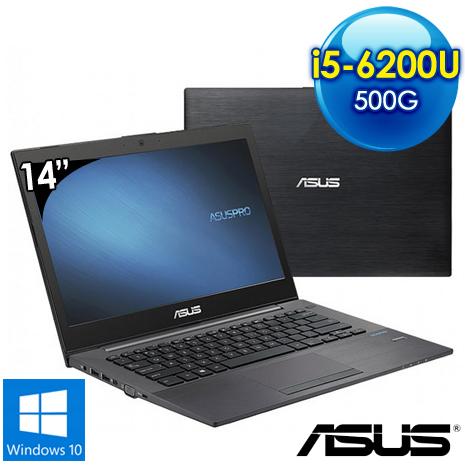 ASUS P5430UA-0481A6200U 14吋 筆電(i5-6200U/4G/500G/W10ProDG)