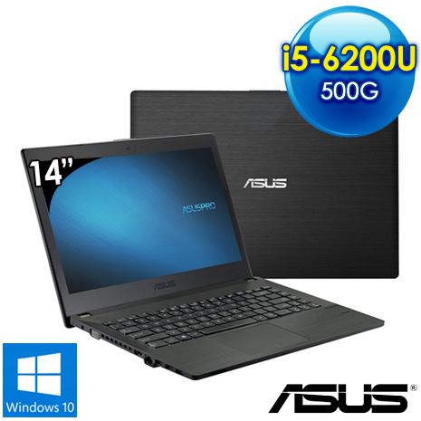 ASUS P2430UA-0071A6200U 14吋 筆電(i5-6200U/4G/500G/W10ProDG)