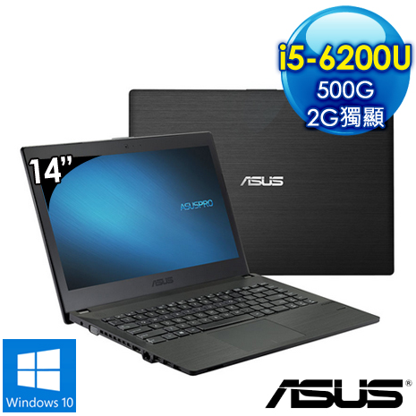 ASUS P2430UJ-0331A6200U 14吋 筆電(i5-6200U/4G/2G獨/500G/W10ProDG)
