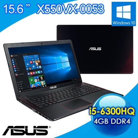 【福利品】ASUS華碩 X550VX-0053J6300HQ 15.6吋筆記型電腦 黑紅