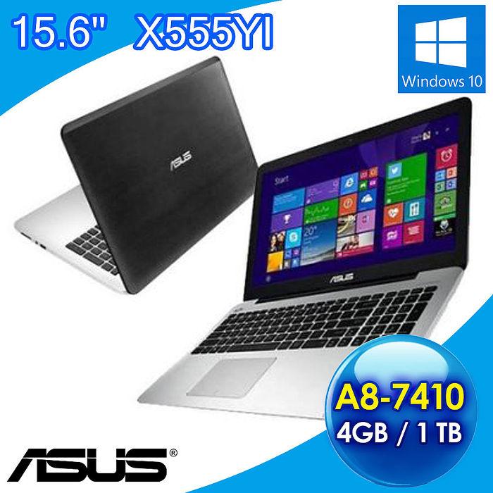 【福利品】 ASUS X555YI 15.6吋 (A8-7410/4GB/1TB/M320 2G/WIN 10)