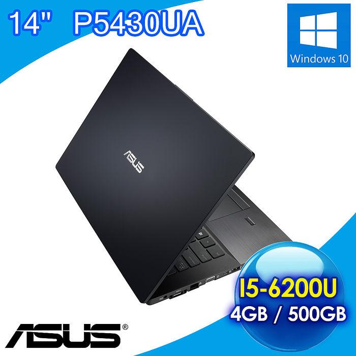 【福利品】ASUS P5430UA(14吋HD/I5-6200U/4GB/500G/Win10)
