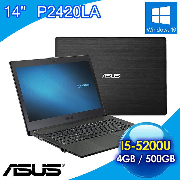 【福利品】ASUS P2420LA (I5-5200U/4GB/500G/14吋/W10PRO)