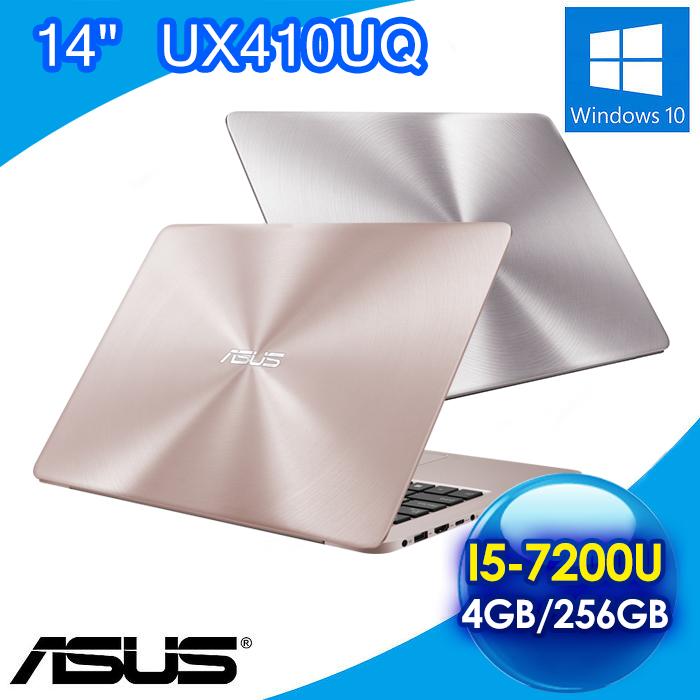 【全新拆封品】ASUS UX410UQ 14吋極致窄邊框獨顯筆電 (玫瑰金/石英灰)玫瑰金