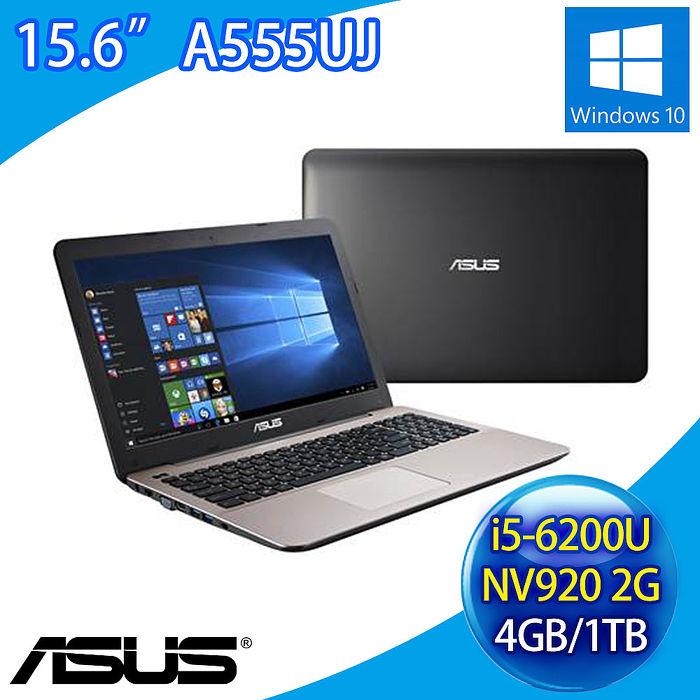 【福利品】ASUS A555UJ:15.6吋 i5-6200U 4G/1TB 獨顯2G Win10 2年保