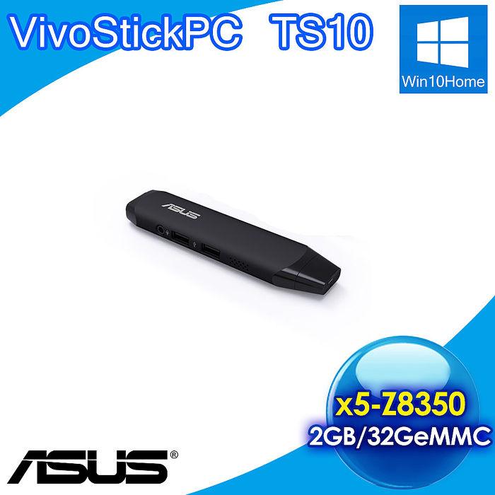 【福利品】ASUS VivoStick PC (TS10) WIN10 電腦棒