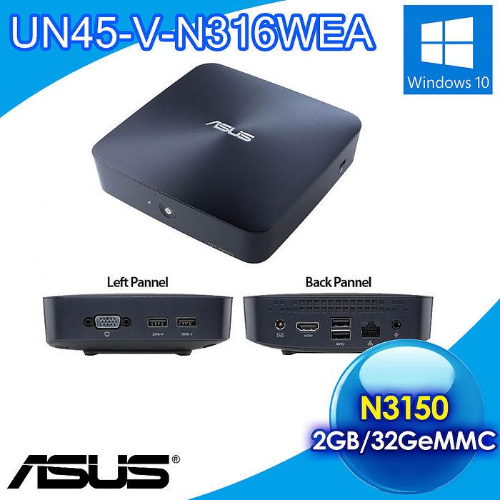 【福利品】ASUS VivoMini UN45-V-N316WEA:N3150四核心 32G SSD 2G記憶體 Win10