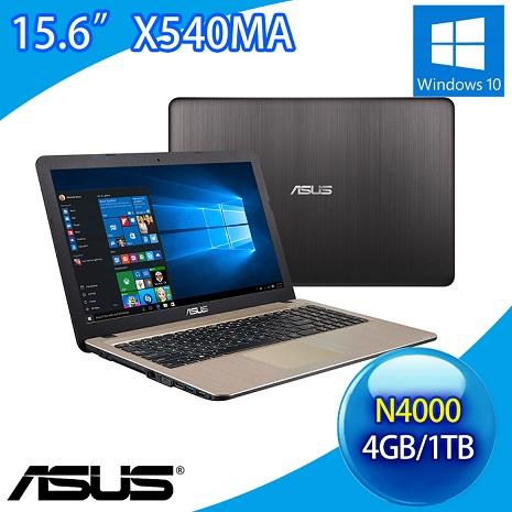 ASUS X540MA 15.6吋筆電(N4000 / 4G / 1T)