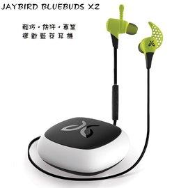 美國 Jaybird Bluebuds X2 運動型立體聲藍芽耳機翠綠