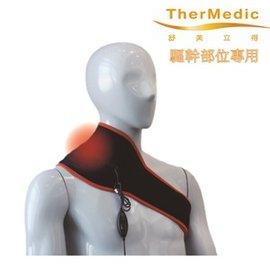 舒美立得 簡便型熱敷護具 (未滅菌) 舒美立得 深層遠紅外線 簡便型熱敷護具 - 軀幹專用