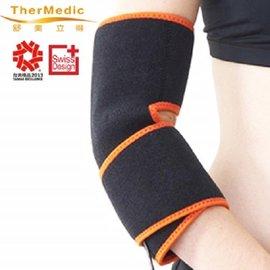 舒美立得PW120 護具型冷熱敷墊-肘部專用(未滅菌)