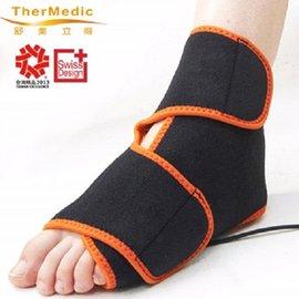 舒美立得PW170 護具型冷熱敷墊-踝部專用(未滅菌)