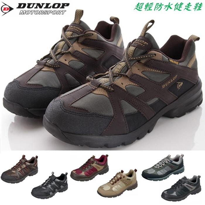 【海夫健康生活館】日本登錄普 (DUNLOP) 超輕防水健走鞋 - 女款女款 粉灰 22.5cm
