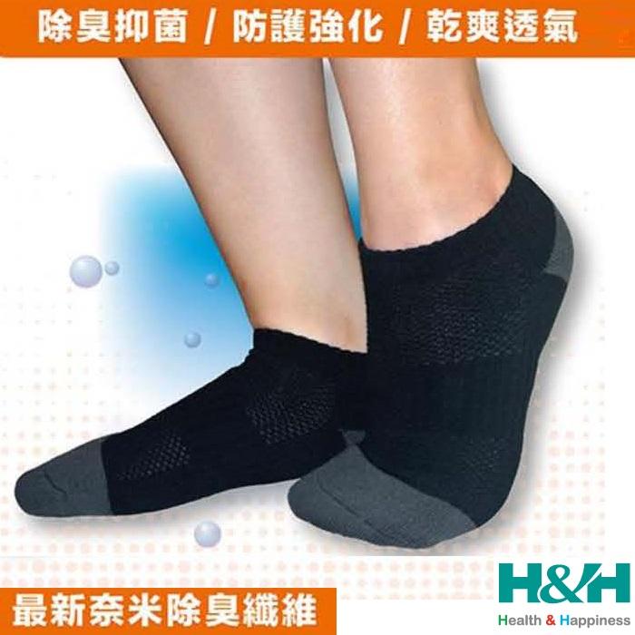 機能性除臭襪 帆船運動襪