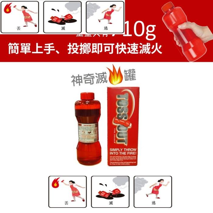 【海夫健康生活館】STICK OUT 日本神奇滅火罐