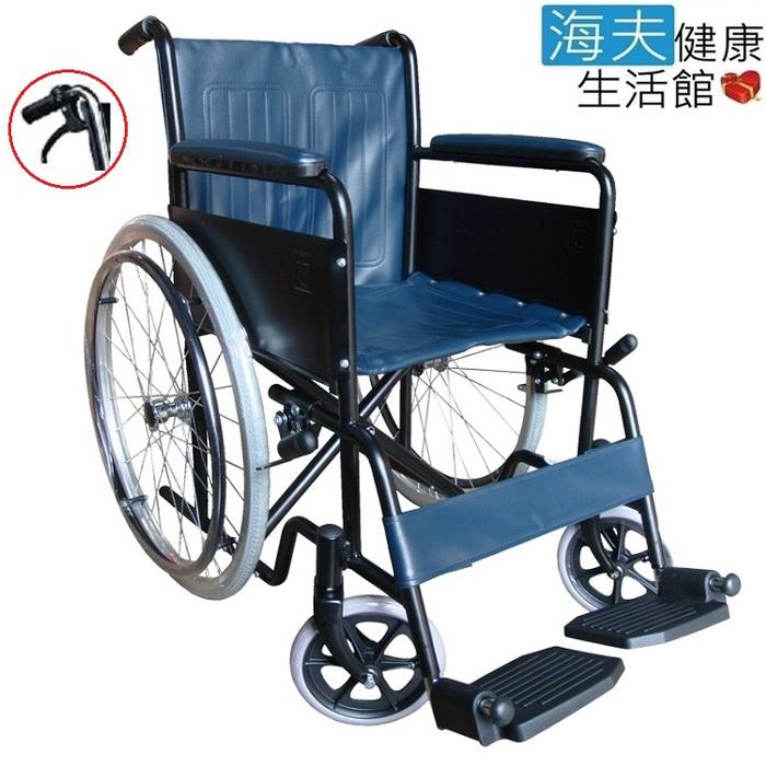 【海夫健康生活館】杏華 鐵製輪椅-電鍍/鋁踏板電鍍/鋁踏板 單煞
