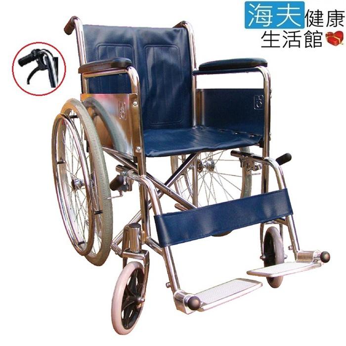 【海夫健康生活館】杏華 鐵製輪椅-電鍍/鋁踏板