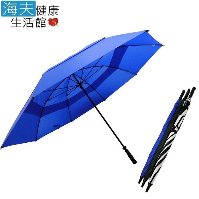 【海夫健康生活館】34吋雙層 手開 直傘藍色