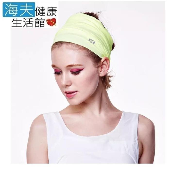 【海夫健康生活館】HOII SunSoul后益 先進光學 涼感 防曬 UPF50 紅 黃 藍 魔術頭巾紅