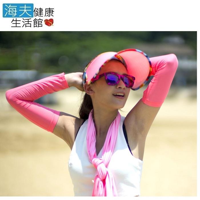 【海夫健康生活館】HOII SunSoul后益 先進光學 涼感 防曬UPF50紅光 黃光 藍光 高爾夫球袖套紅L