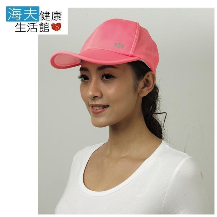 【海夫健康生活館】HOII SunSoul后益 先進光學 涼感 防曬UPF50紅光 黃光 藍光 棒球帽藍