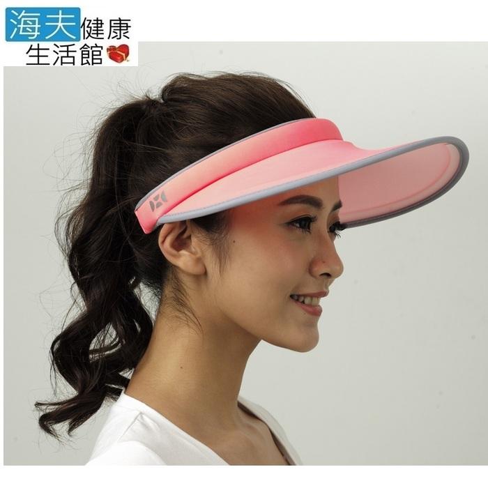 【海夫健康生活館】HOII SunSoul后益 先進光學 涼感 防曬UPF50紅光 黃光 藍光 大太陽帽藍