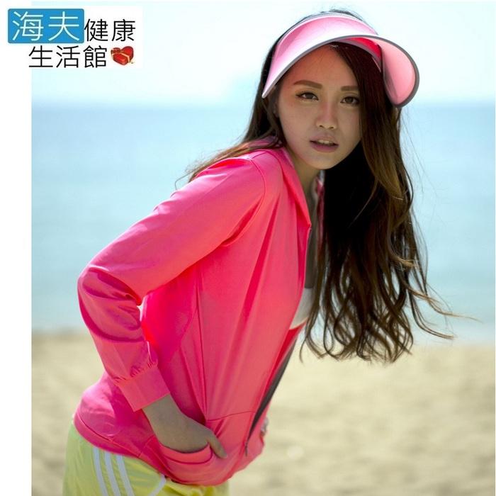 【海夫健康生活館】HOII SunSoul后益 先進光學 涼感 防曬UPF50紅光 黃光 藍光 帽T 外套紅L