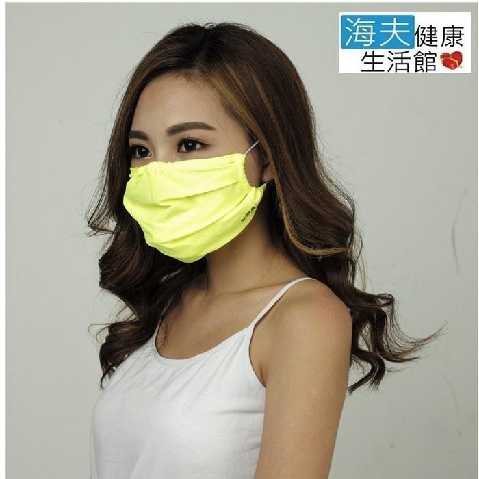 【海夫健康生活館】HOII SunSoul后益 先進光學 涼感 防曬UPF50紅光 黃光 藍光 口罩紅