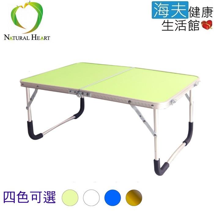 【海夫健康生活館】床上 摺疊 收納桌 懶人桌果綠