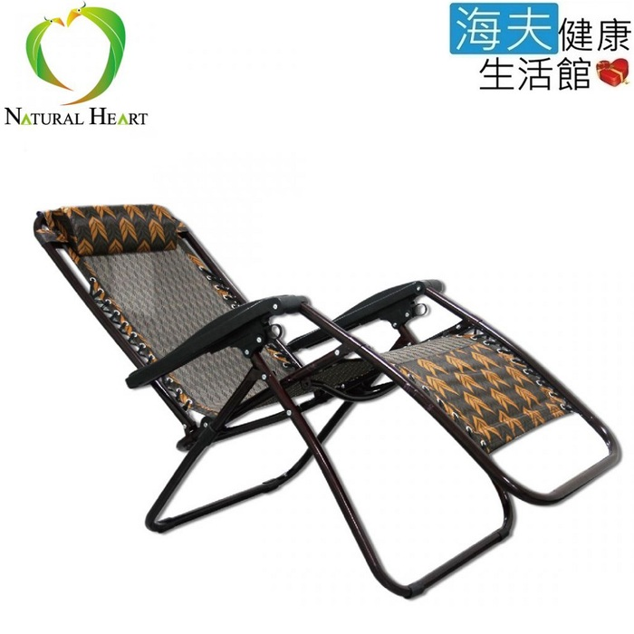 【海夫健康生活館】無重力豪華折疊躺椅 CH501