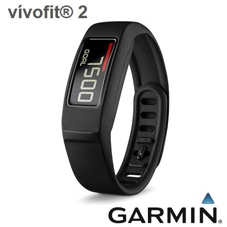 {春節下殺} GARMIN vivofit 2 健身手環