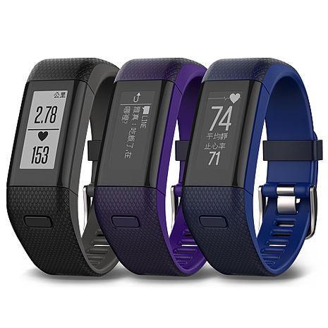 Garmin vivosmart HR+進階腕式心率GPS智慧手環都市藍