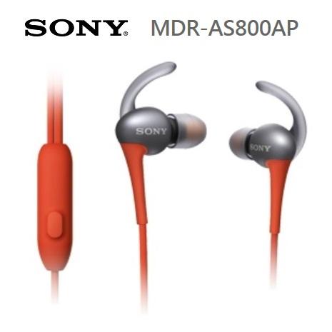 SONY MDR-AS800AP 運動款 入耳式抗汗耳機-橘色