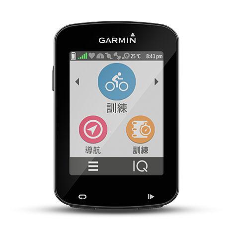 GARMIN Edge 820群連追蹤自行車衛星導航簡配版