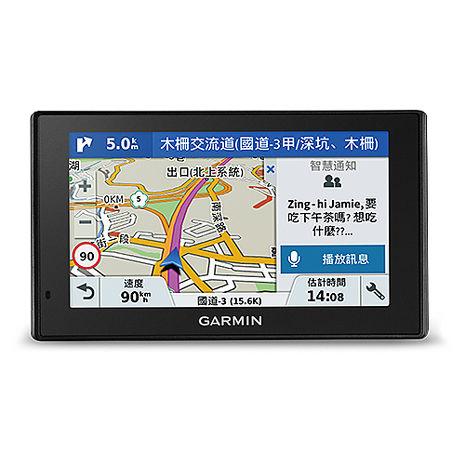 Garmin Drive Smart 50 5吋衛星導航