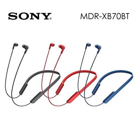 SONY MDR-XB70BT 頸掛入耳式運動耳機