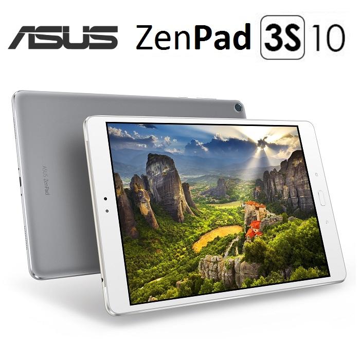 【加贈2好禮】ASUS ZenPad 3S 10 Z500M 9.7吋六核平板MTK8176/WiFi版/32G/風格銀
