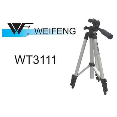 【WEIFENG】四節專業輕型腳架WT-3111銀灰色