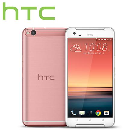 【行電組四好禮】HTC One X9 dual sim 5.5吋光學防手震雙卡機 - 玫晶粉 (3G/32G)