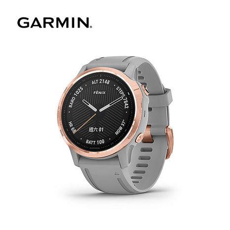 【Hen有型07/27 - 08/09 短期促銷】GARMIN Fenix 6 S 複合式戶外GPS腕錶